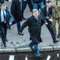 Покушение на Порошенко: испугался гнева народа — позорно бежал (видео)