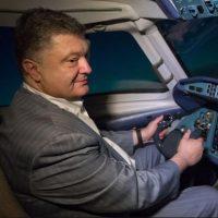 порошенко в самолете